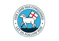 »Unser Lamm hat gesiegt - lasst uns ihm folgen!« ist 2016 zum offiziellen Motto der Brüder-Unität erklärt worden.